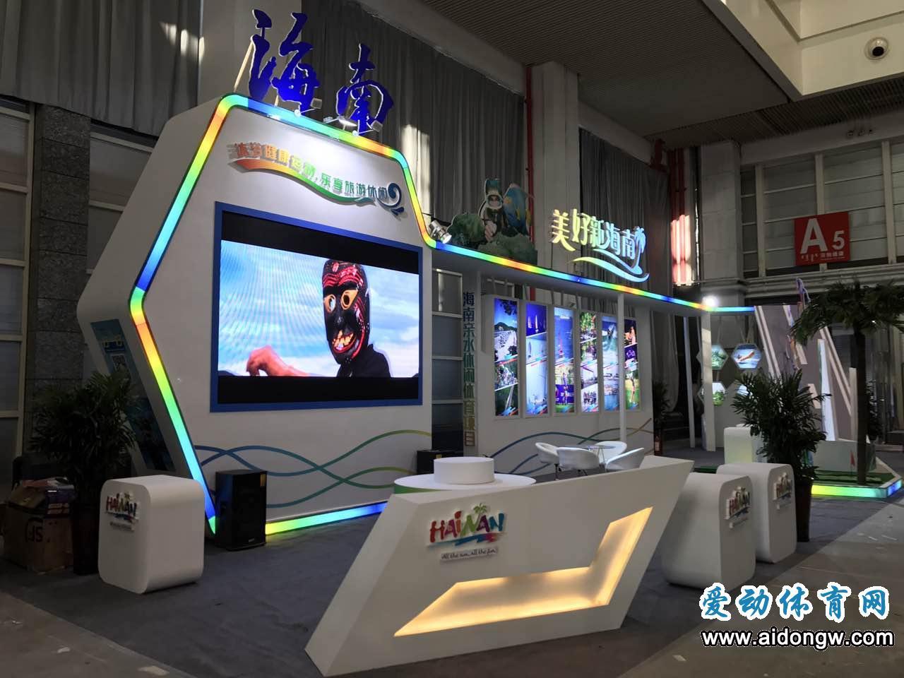 2017中国体育文化·体育旅游博览会明日开幕 海南展区值得期待
