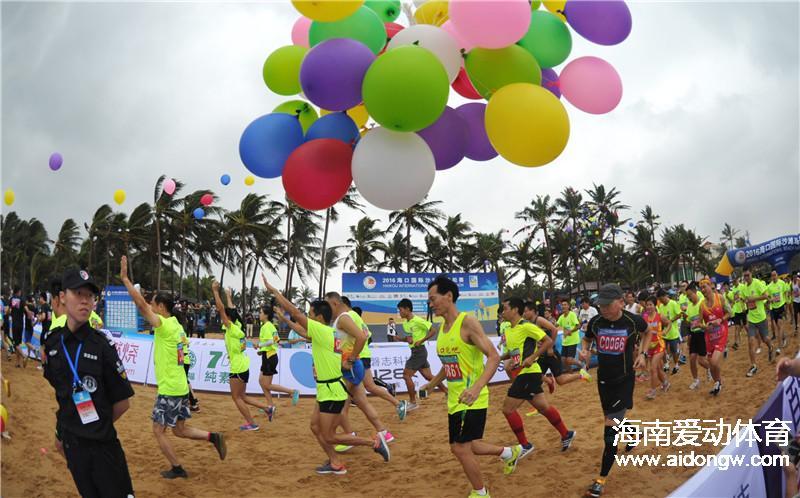 海口国际沙滩马拉松11月海口假日海滩开跑