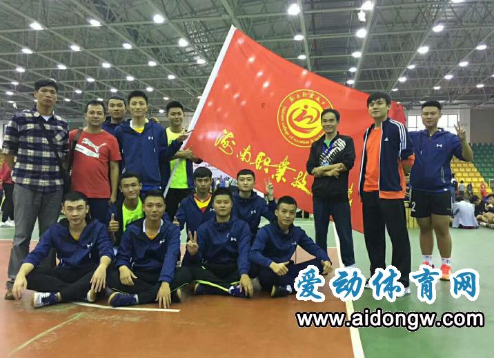 2017海南省大、中学生排球锦标赛落幕 海师包揽大学男女专业组双冠军