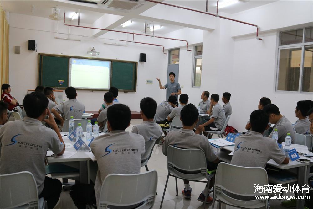 2017年中国足协室内五人制足球初级教练员培训班(海南·第四期)报名开启