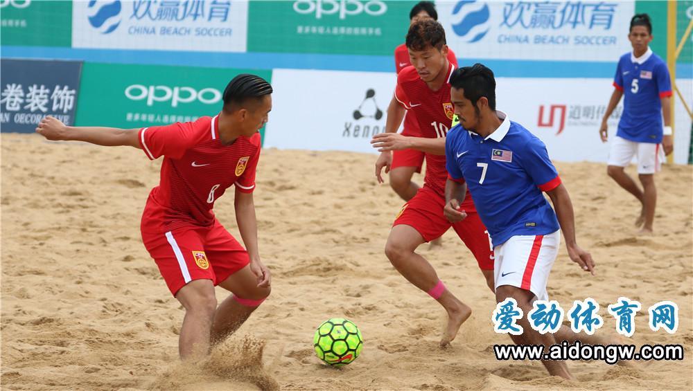 """""""一带一路杯""""海口国际沙滩足球邀请赛开踢 中国沙足队首战告负"""