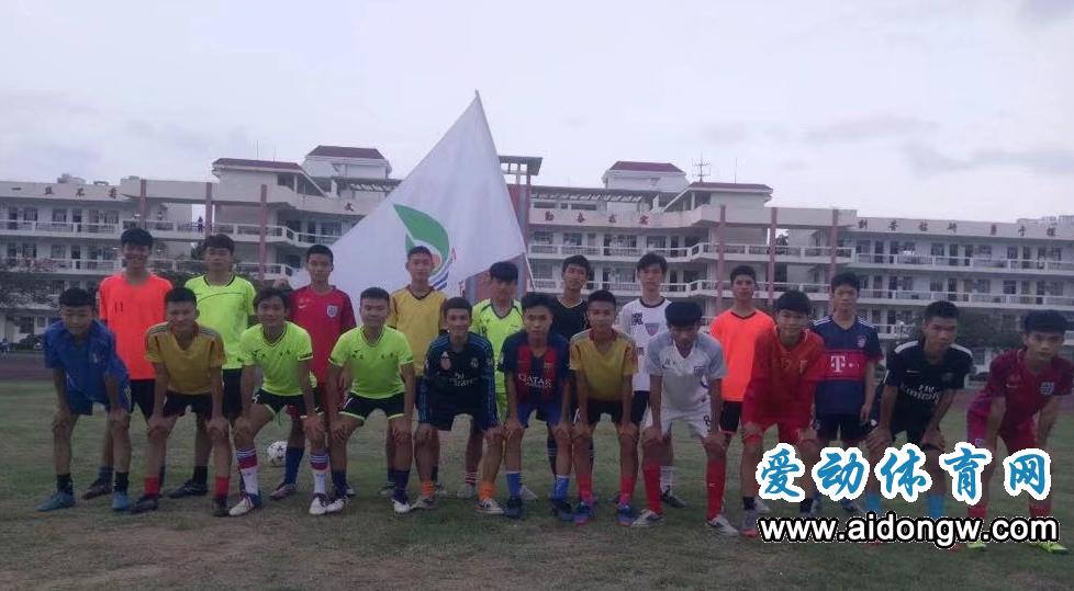 2017年陵水县第二届中小学校园足球比赛将于16日开幕