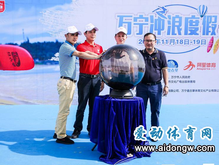 2017海南亲水运动季万宁冲浪度假营今日热力开营
