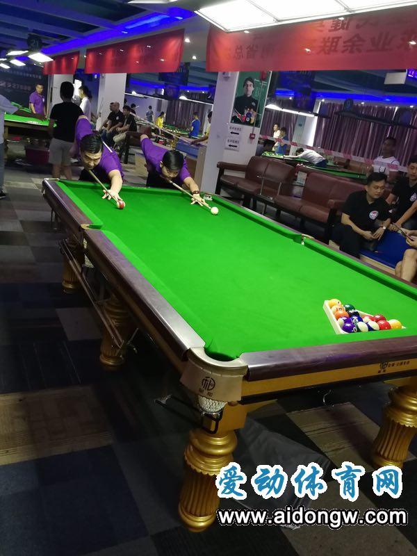 WPPA中国美式台球业余联赛海南省总决赛开赛