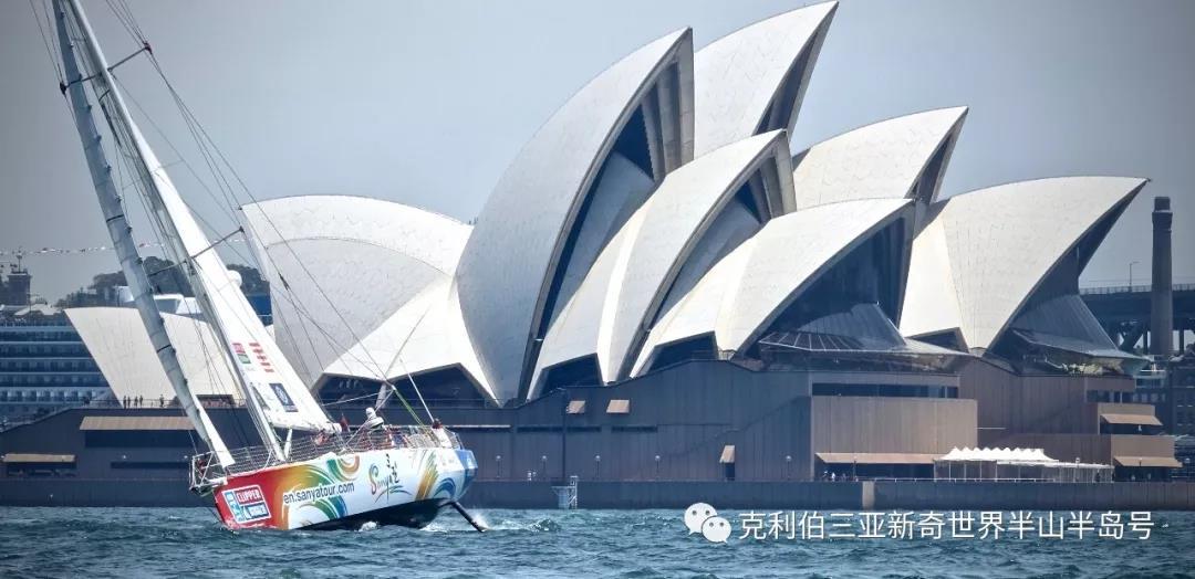 悉尼霍巴特帆船赛起航 三亚号全力征战