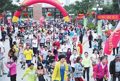 新年登高健身运动在定安文笔峰举行 吸引300多名徒步爱好者参与