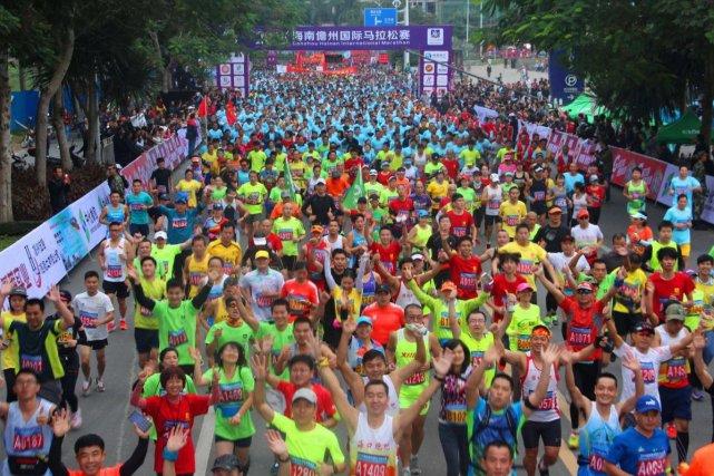 迈上新台阶 海南儋州国际马拉松成为城市新名片