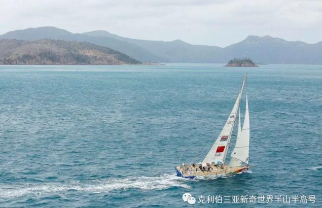 克利伯帆船赛澳大利亚赛段圆满收官 三亚号冲线第三