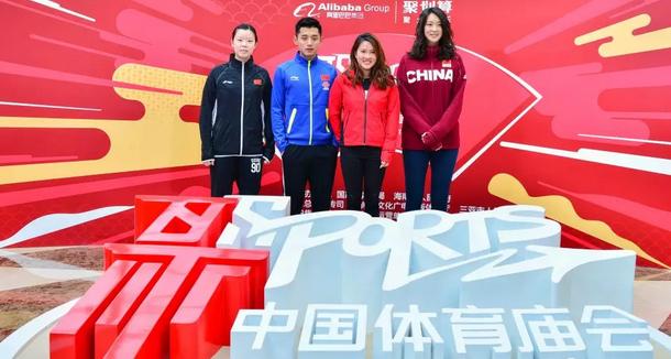 首届中国体育庙会发布会将于18日举行 田亮、潘晓婷等体育明星现场助阵