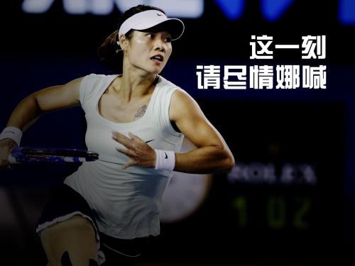中国网球创12年最差战绩 李娜表示应多给年轻球员鼓励