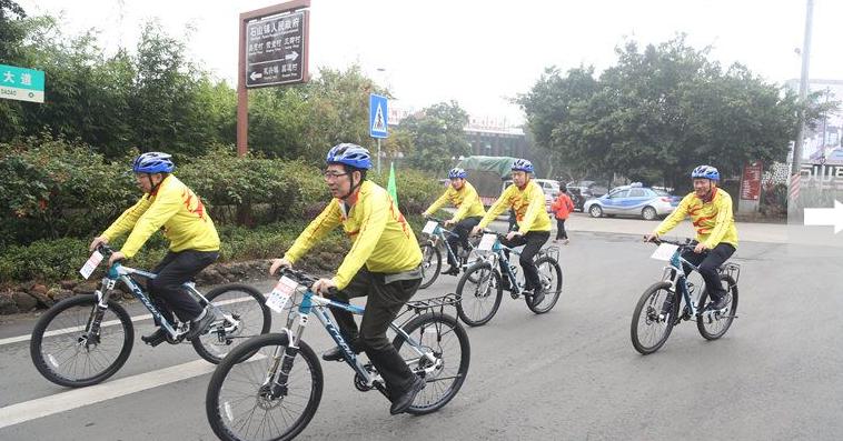 第三届海口火山自行车文化节盛大启幕 2000余名骑行爱好者参加