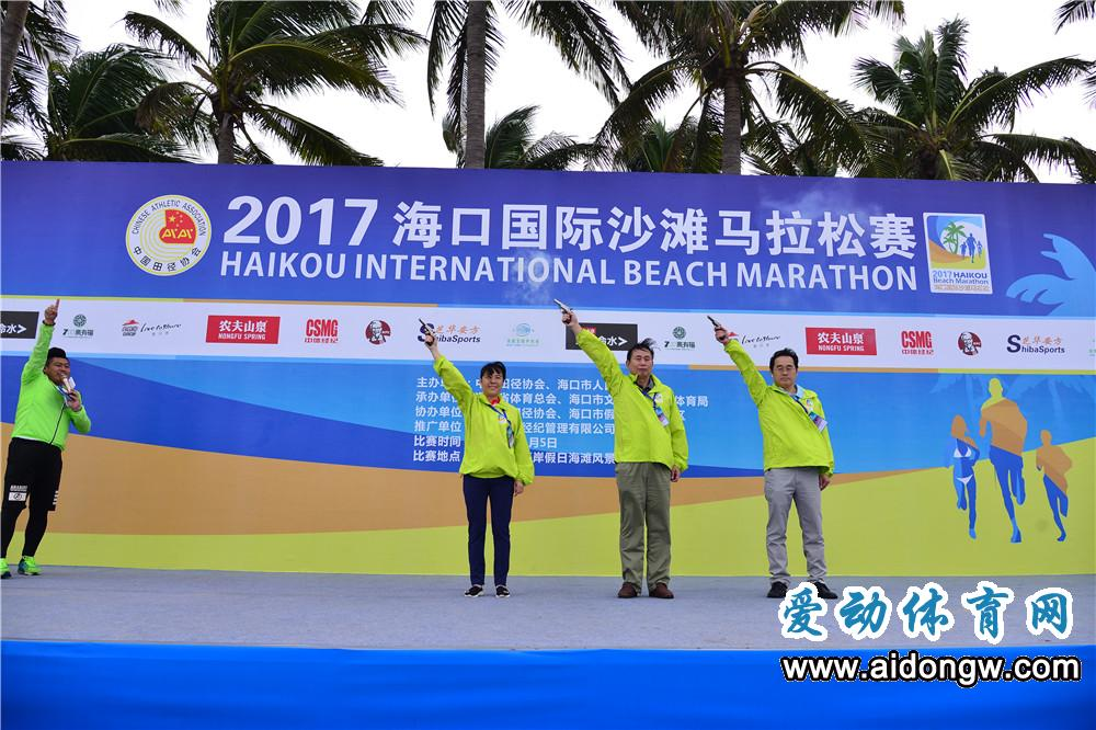 中国马拉松年度盛典举行  海口沙马荣获中国田径两项大奖