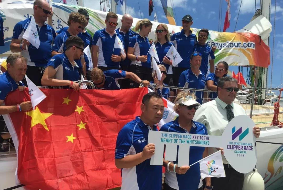 克利伯环球帆船赛 三亚新奇世界半山半岛号归乡之旅正式起航