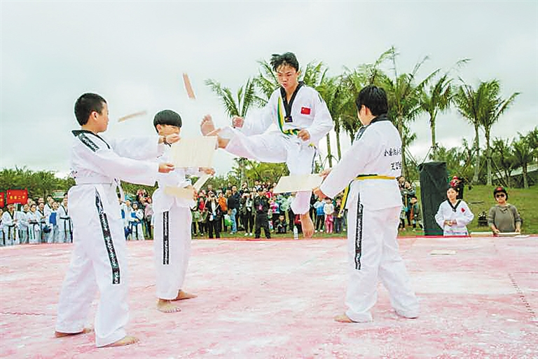 全国跆拳道文化交流赛暨展示活动落幕 200多名运动员参与角逐
