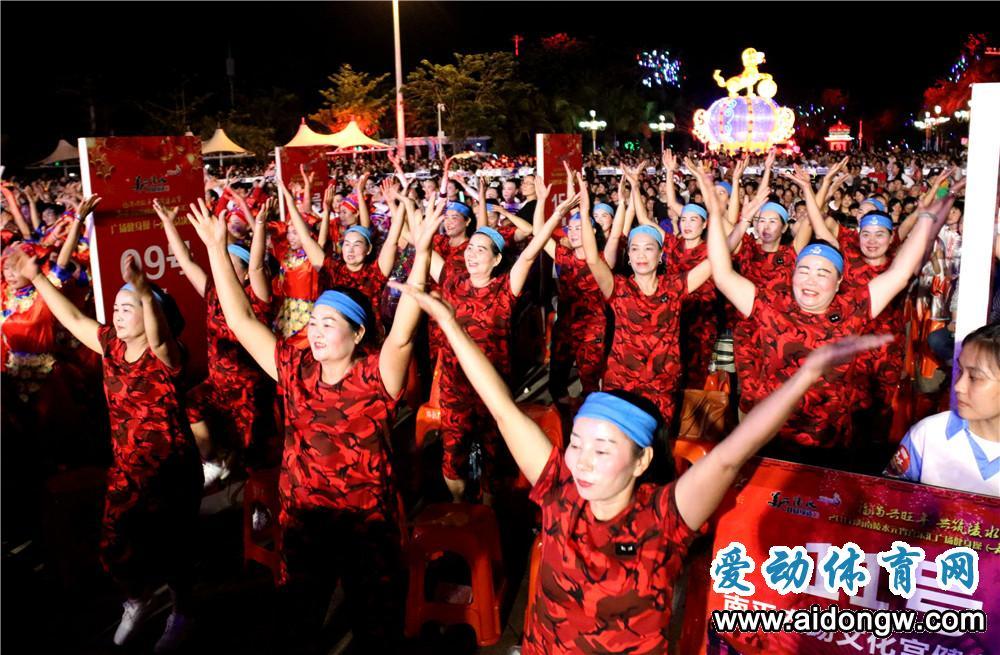 要向全国看齐!陵水元宵喜乐汇广场健身操舞总决赛落幕