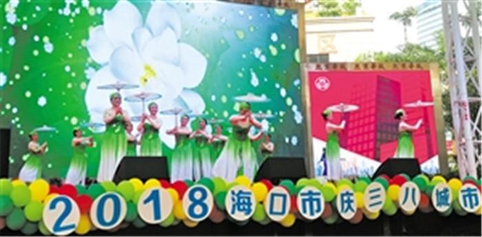 """庆""""三八""""城市健康舞蹈大赛决赛 队员尽展女性风采"""