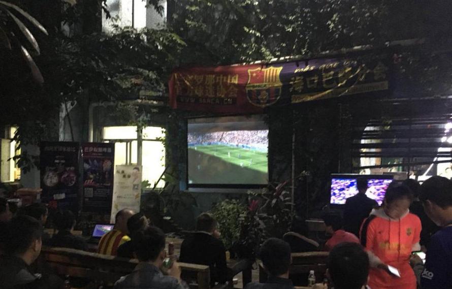多图直击海南球迷观看西班牙德比现场