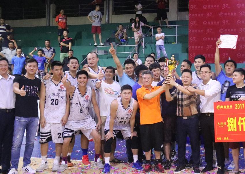 2017年海口篮球联赛拉下帷幕 宁翔新华首次捧杯
