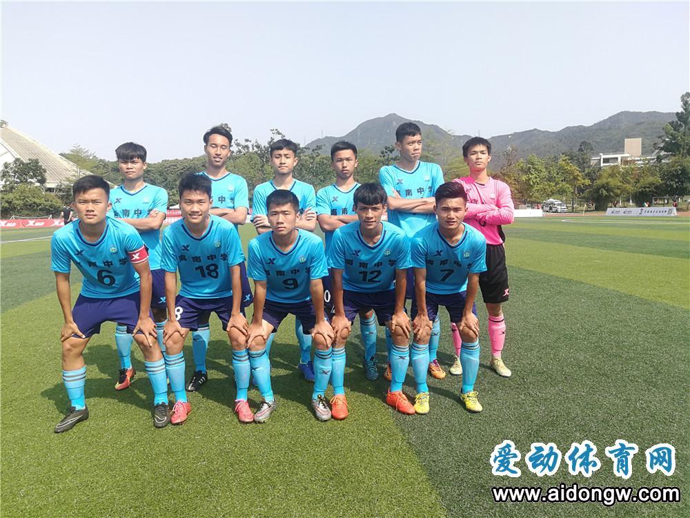 肖劲建功!海南中学1:0梅县高级中学 夺全国校园足球联赛高中男子组东南区冠军