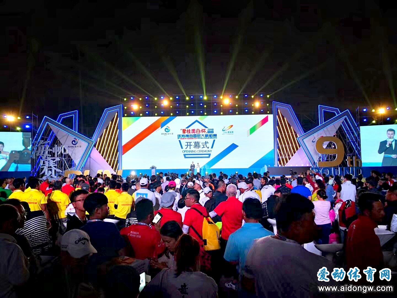 碧桂园杯2018第九届环海南岛国际大帆船赛开幕