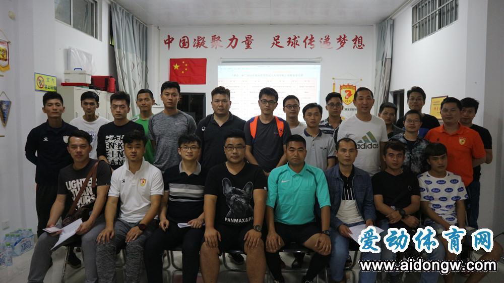 2018海南省第四届七人制草根足球赛抽签结果出炉  4月8日开赛