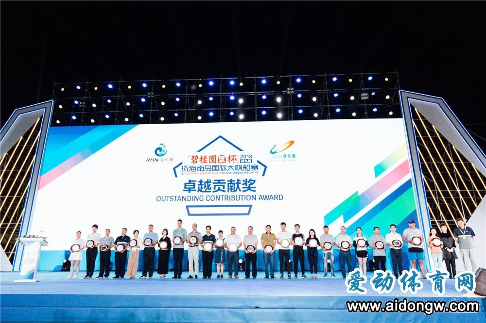 碧桂园杯2018第九届环海南岛国际大帆船赛落幕