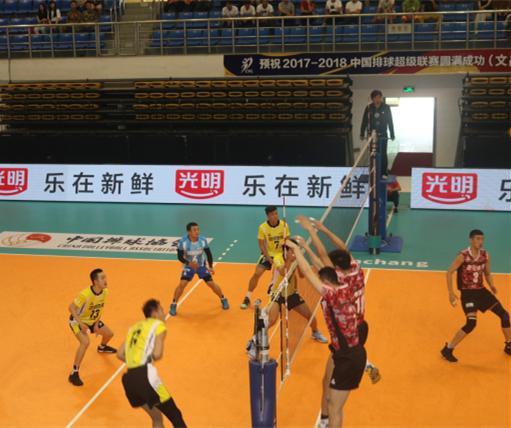 中国男排超级联赛  四川男排3:0击溃八一男排