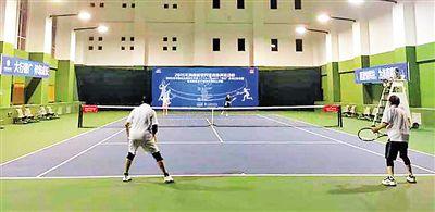 海口举行网球邀请赛 东方天澜汇网球队获冠军