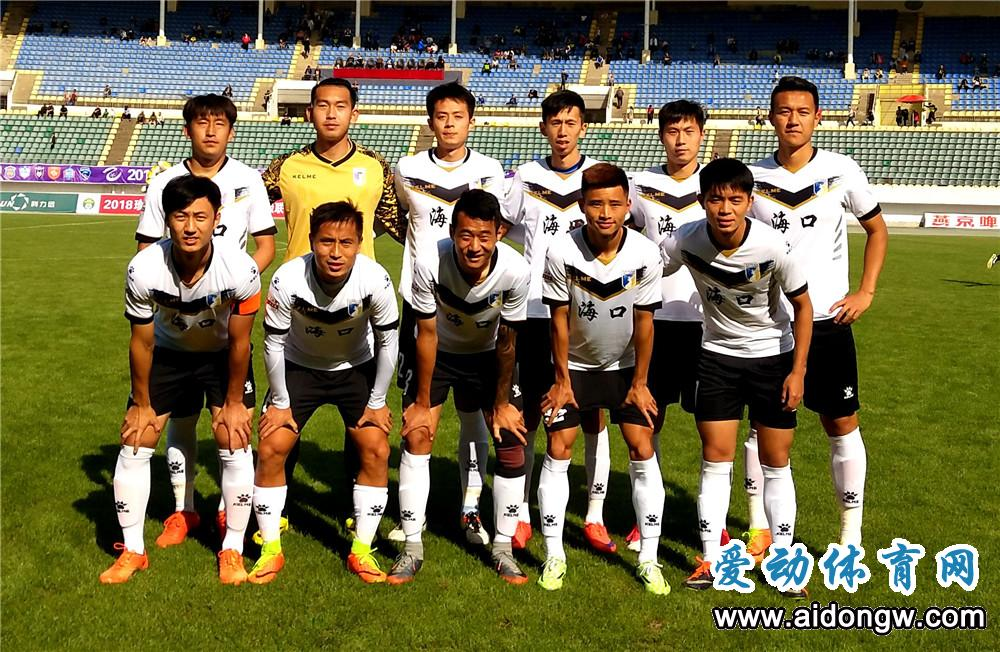 中乙第二轮:湖南湘涛0:0海南海口 获赛季首分