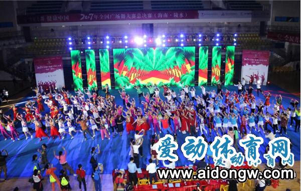 2018年中国首届少数民族广场舞大赛4月18日将在保亭开幕  18支少数民族队伍共舞七仙岭