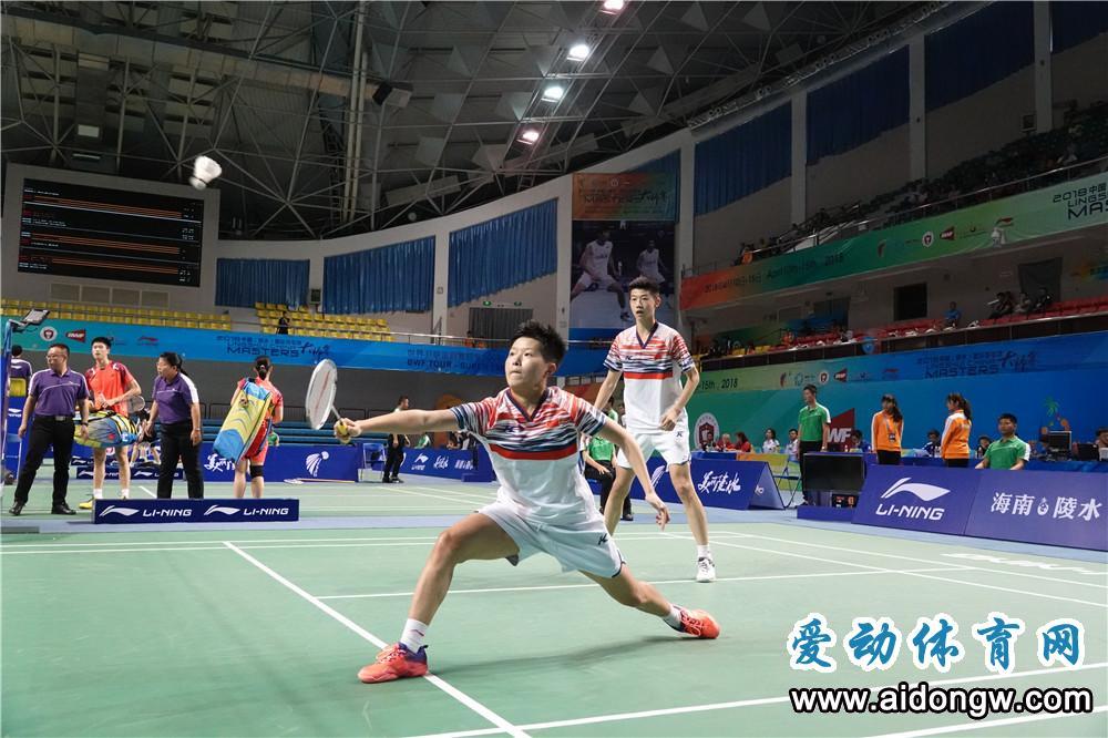 2018中国(陵水)国际羽毛球大师赛第二比赛日结束 海南选手表现亮眼