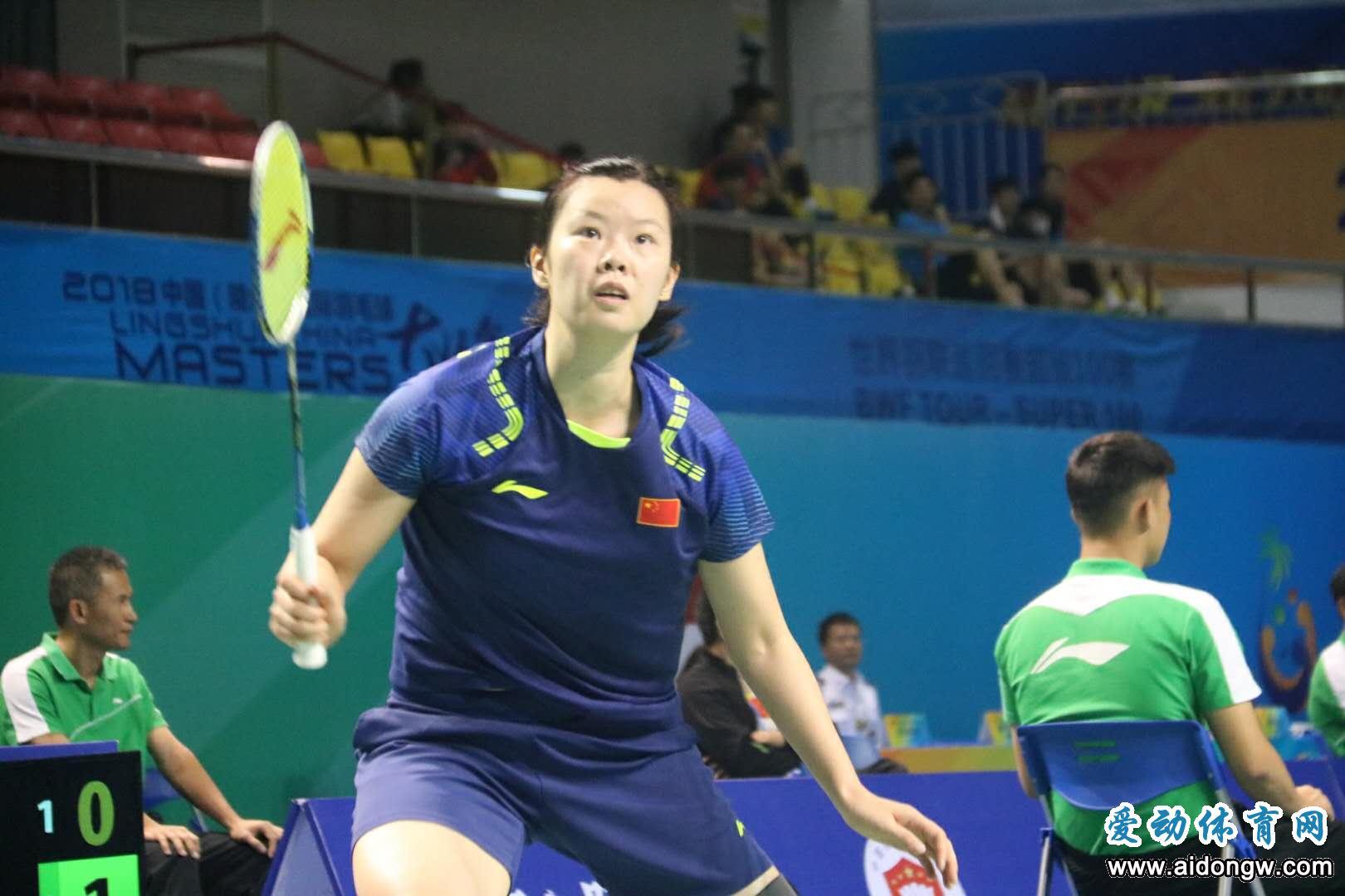 中国(陵水)国际羽毛球大师赛小组赛李雪芮轻松过关 柴飚/王泽康憾负韩国组合