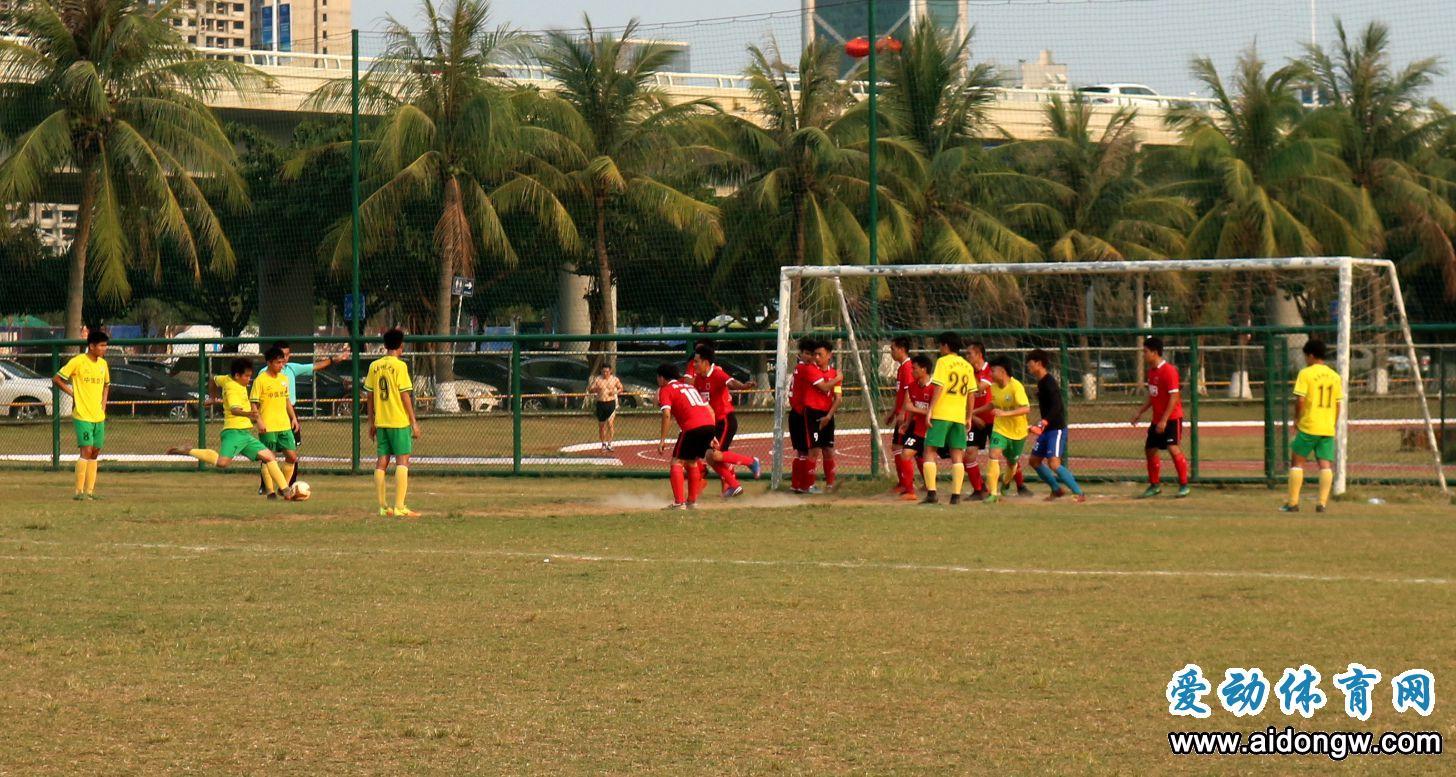 海口市足球超级联赛小组赛战罢 海口琼山青年等4队争决赛名额