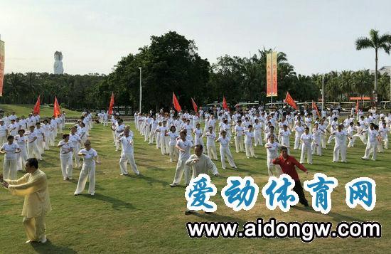 庆祝海南建省30周年  千人太极拳演练启动太极文化节