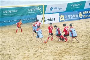 海口全民沙滩足球赛落幕  海口竞技队夺成年组冠军