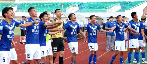 足协杯第四轮:海南海口4月25日15点30分主场迎战中超球队北京人和