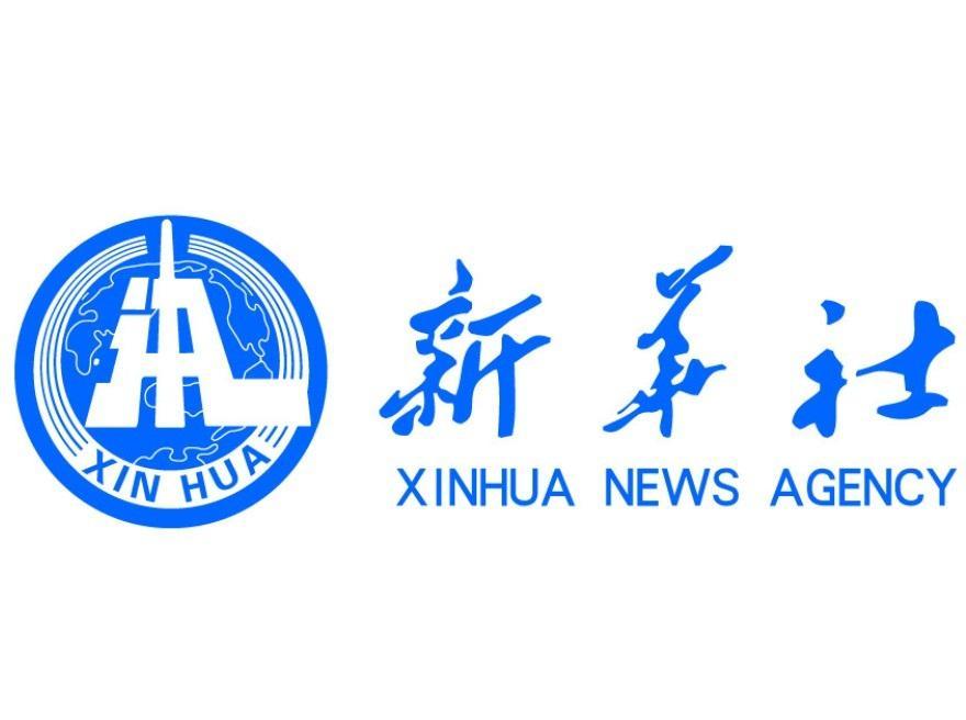 新华社:让海南成为国际赛事扎根的热土