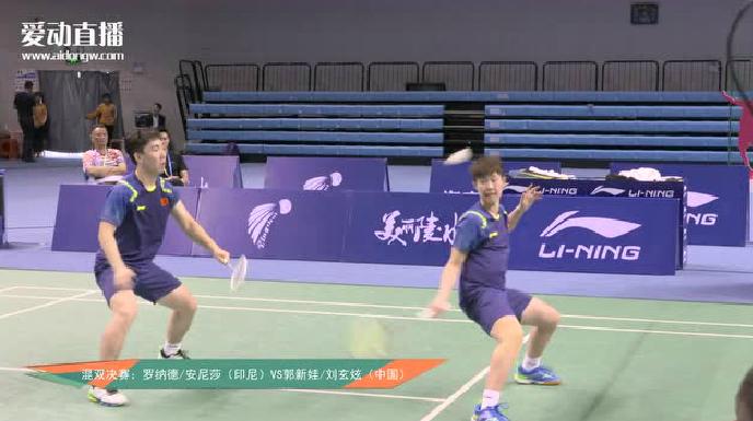 【视频】2018中国(陵水)国际羽毛球大师赛混双决赛