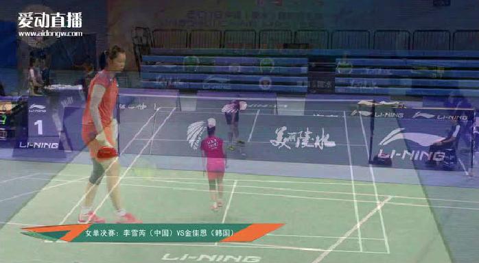 【视频】2018中国(陵水)国际羽毛球大师赛女单决赛