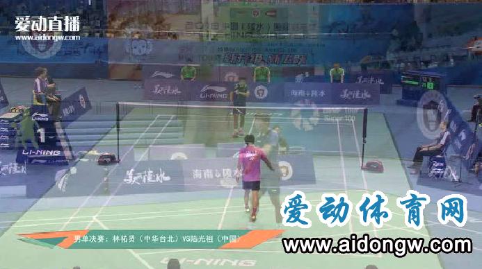 【视频】2018中国(陵水)国际羽毛球大师赛男单决赛