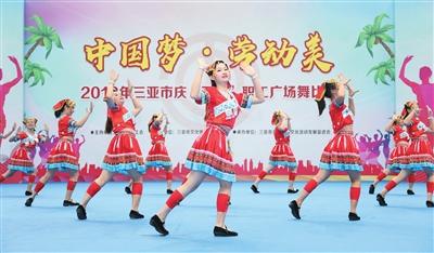 """三亚市庆""""五一""""职工广场舞大赛开赛 33支队伍竞技""""舞林大会"""""""
