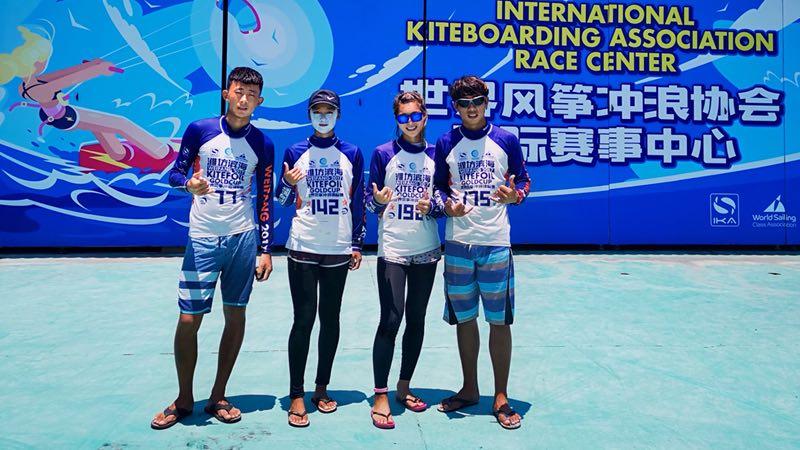 2018中国博鳌国际风筝冲浪节:中国队力争青奥会参赛名额