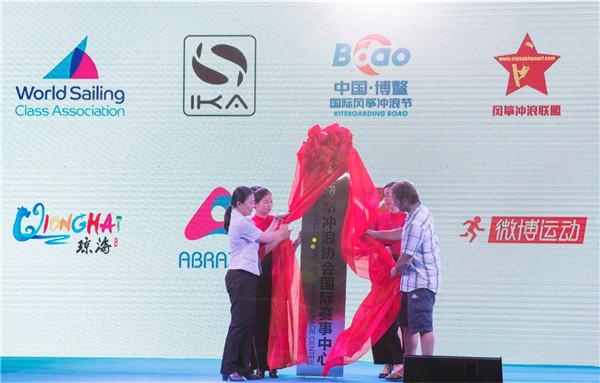 2018中国博鳌国际风筝冲浪节正式开幕  100名国内外选手角逐青奥会名额