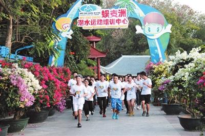 蜈支洲岛举行2018第二届低碳·青春mini马拉松