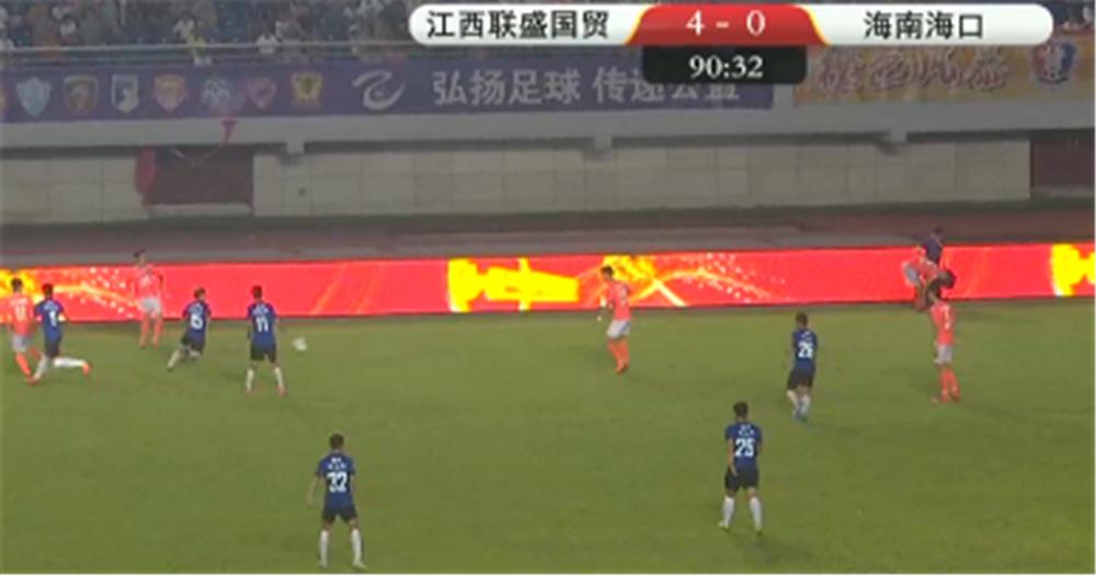 中乙联赛第八轮:海南海口客场0:4负江西联盛国贸