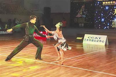 海南第三届国标舞大赛结束  海南省青少年拉丁舞队成员出炉