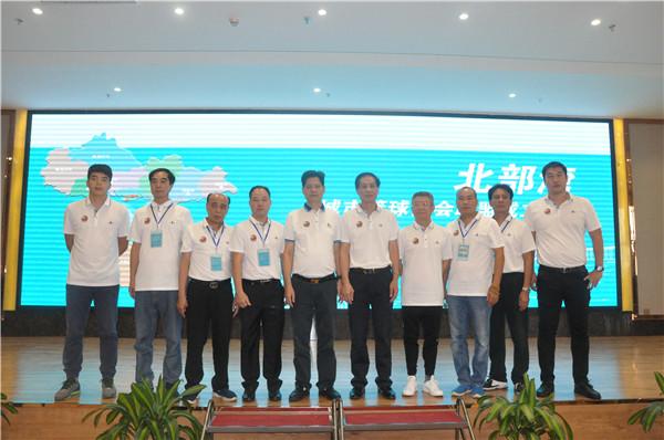 中国北部湾城市篮球协会联盟成立 海口南宁湛江等11城市参与组建