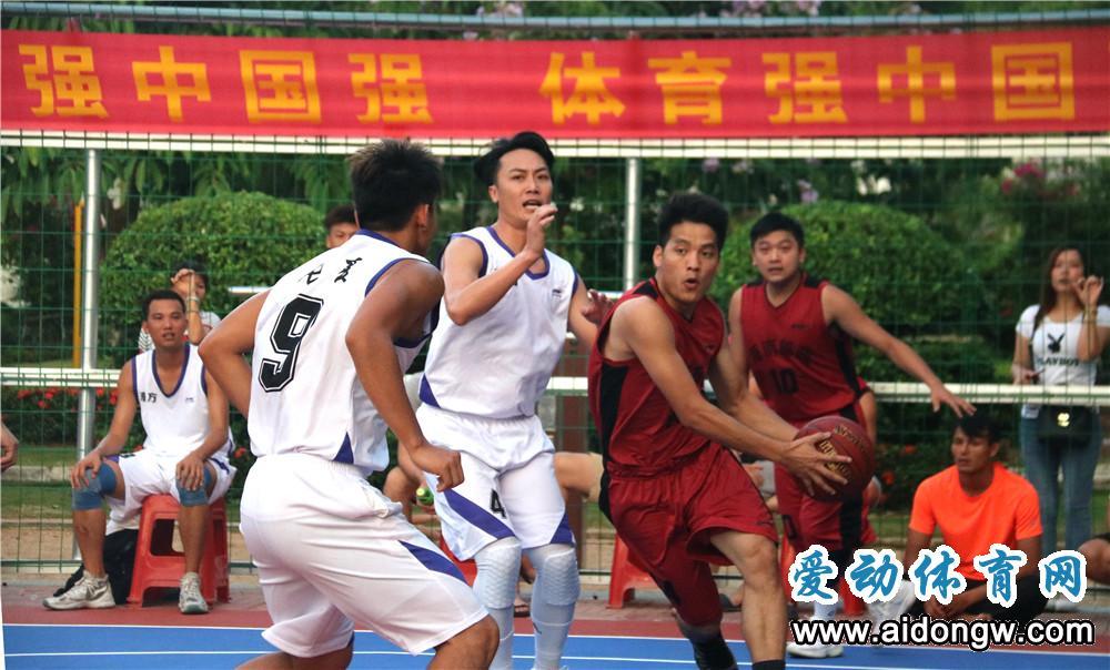 海南省第五届运动会群众比赛篮球赛小组赛战罢