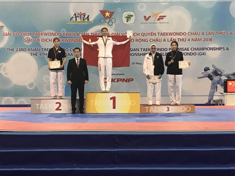 2018年第23届亚洲跆拳道锦标赛  海南运动员高盼夺得女子+73kg级冠军