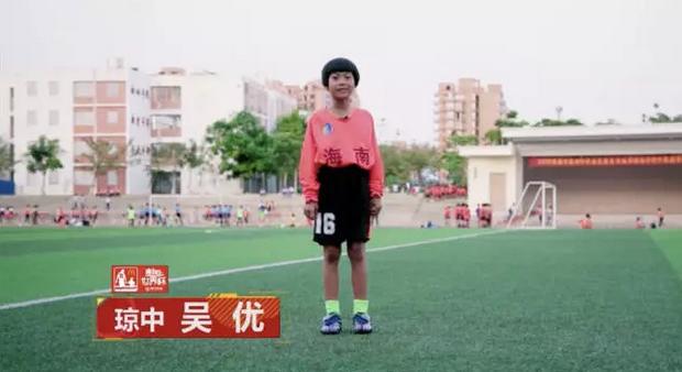 琼中女足球员吴优当选俄罗斯世界杯球童  8岁展足球天赋